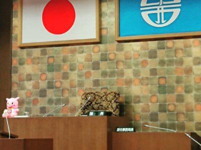 【印西市女性議会】女性模擬議会で市長に質問したよ