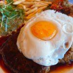 癒しのハワイアンレストラン【レストランWAIKIKI】:番外編