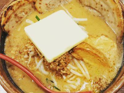 味噌が選べる人気の味噌ラーメン【麺場 田所商店 印西千葉ニュータウン店】